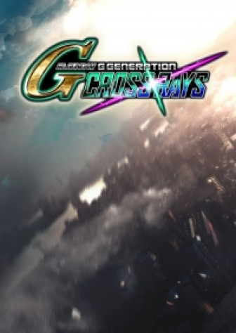 SD Gundam G Generation Cross Rays - Digital Deluxe Edition