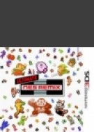 Ultimate NES Remix 3DS - eShop Code